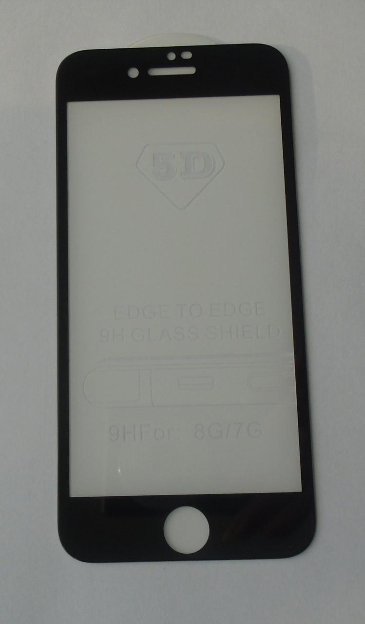 Защитное 5D стекло Apple Iphone 7G 8G black