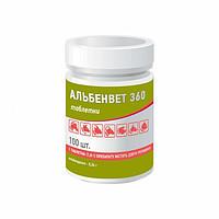 Альбенвет 360 (100 таблеток)