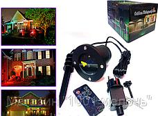 Лазерный звездный проектор Star Shower Motion Laser Light с пультом!Лучший подарок, фото 3