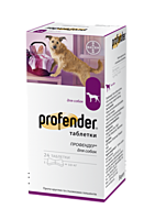 Profender (Профендер) 6 таблеток-антигельминтик для собак с вкусом мяса