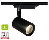 Трековый светодиодный светильник ST-B15 15Вт 1350Лм 24° алюминий, черный