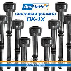Сосковая резина DK1X