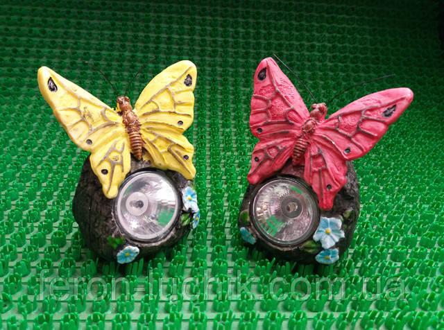 Газонні світильник метелик на сонячній батарейці