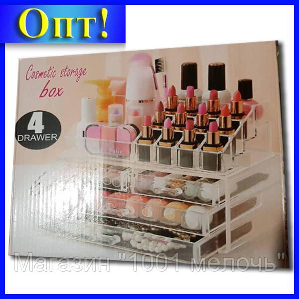 Косметический ящик Cosmetic Box 4 яруса!Опт