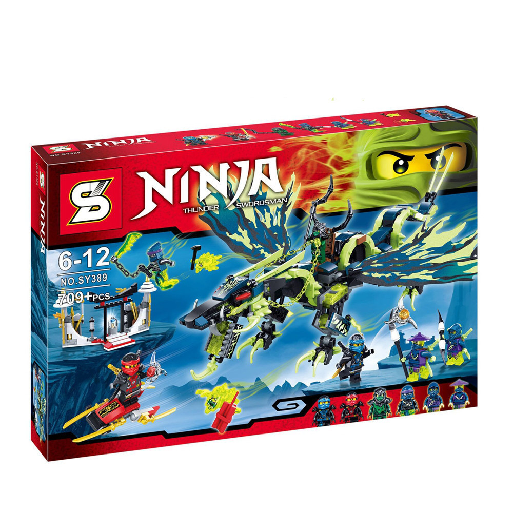 """Конструктор SENCO (аналог Lego Ninjago) """"Атака дракона Моро"""" Sy389, 709 дет"""