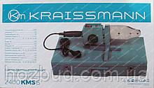 Паяльник для пластиковых труб Kraissmann 2400KMS6