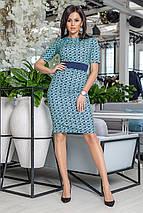 """Офисное платье-футляр по колено """"ODIN"""" с принтом и коротким рукавом (3 цвета), фото 2"""