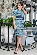 """Офисное платье-футляр по колено """"ODIN"""" с принтом и коротким рукавом (3 цвета), фото 3"""