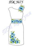 Заготовка на платье женское №75, фото 1