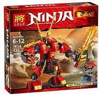 """Конструктор LELE Ninja (аналог Lego Ninjago) """"Огненный робот Кая"""" 79110, 120 дет, фото 1"""