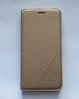 Чехол-книжка для смартфона Huawei P10 (VTR-L29) золотая