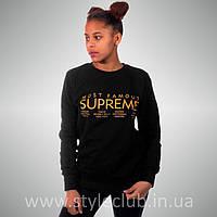 Свитшот с принтом Supreme Most Famous| женская чёрная качественная реплика