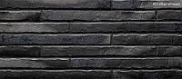 Клинкерная плитка Stroeher 453 silber-schwarz, серия RIEGEL 50 Ригель-формат 490х40х14