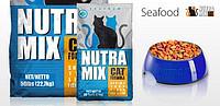 Nutra Mix Seafood  1кг -корм для кошек с морепродуктами