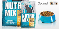Nutra Mix Optimal корм для кошек 9,07 кг (курица/рис/морепродукты)