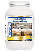 Powdered Cotton Upholstery Cleaner 2,7 кг