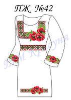 Заготовка на платье женское №42, фото 1