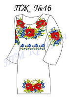Заготовка на платье женское №46, фото 1