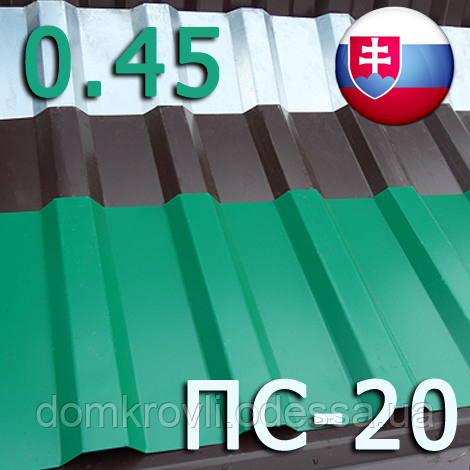 Профнастил стеновой ПК-20 РЕ 0,45 мм Словакия - ДОМ КРОВЛИ в Одессе