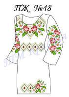 Заготовка на платье женское №48, фото 1