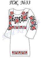 Заготовка на платье женское №33, фото 1
