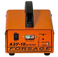 Зарядное устройство АЗУ-10 автомат