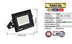 Світлодіодний прожектор PARS-20 Вт IP65, фото 2