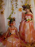 Костюм Королева Осень, осень, золотая осень прокат Киев, фото 1