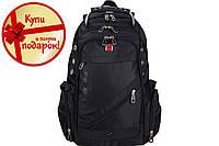 Швейцарский водозащитный рюкзак, сумка Swissgear 8810
