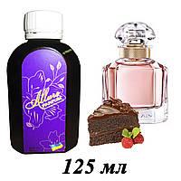 Женская парфюмерия 125 мл Guerlain/ Mon Guerlain на разлив