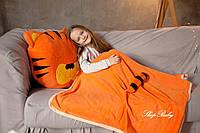 """Теплый плед с подушкой (для детей), комплект """"Тигренок"""". Размер L . Бесплатная доставка!"""