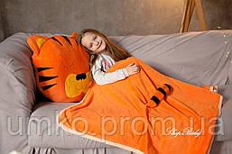 """Теплий плед з подушкою (для дітей), комплект """"Тигреня"""". Розмір L"""