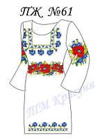 Заготовка на платье женское №61, фото 1