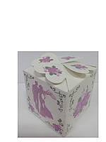 Упаковочная коробочка декоративная свадебная