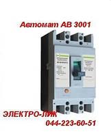 Автоматический выключатель АВ 3001/3Н 63А, фото 1