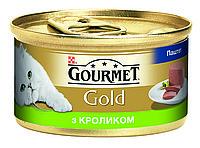 Gourmet Gold 85г*4шт- консерва для кошек в ассортименте