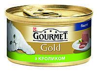 Gourmet Gold 85г*4шт- консерва для кошек в ассортименте, фото 2