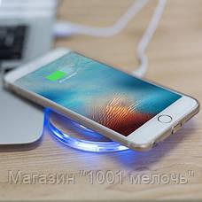 Беспроводная зарядка для смартфонов с ресивиром - Wireless Charger Fantasy- ДЛЯ АЙФОНА!Лучший подарок, фото 3