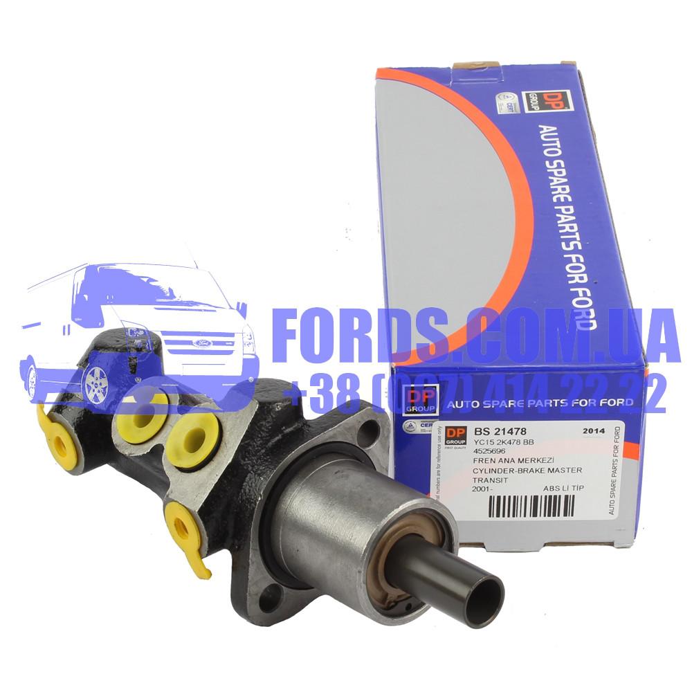 Цилиндр тормозной главный FORD TRANSIT 2000-2006 (+ABS) (4525696/YC152K478BB/BS21478) DP GROUP