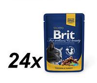 Brit Premium Cat pouch 100 g *24шт- паучи для кошек и котят