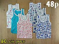 Детская майка хлопок Украина ассорти размер 48 / рост 80 см (упаковка: 5 девочек + 5 мальчиков) МД-331, фото 1