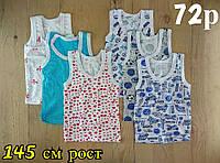 Детская майка хлопок Украина ассорти размер 72 / рост 145 см (упаковка: 5 девочек + 5 мальчиков) МД-337