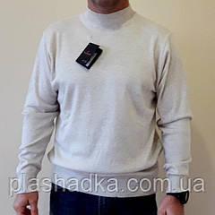 Мужской свитер больших размеров р.54-56, Турция, бежевый