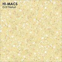 Hi-Max Granite G 019 Natural Quartz