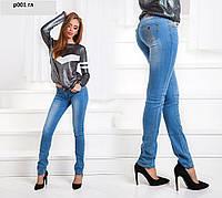 Женские летние джинсы р001гл