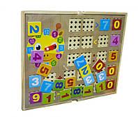 Обучающая Игра Счеты + Мозаика Руди (Д655у-1)