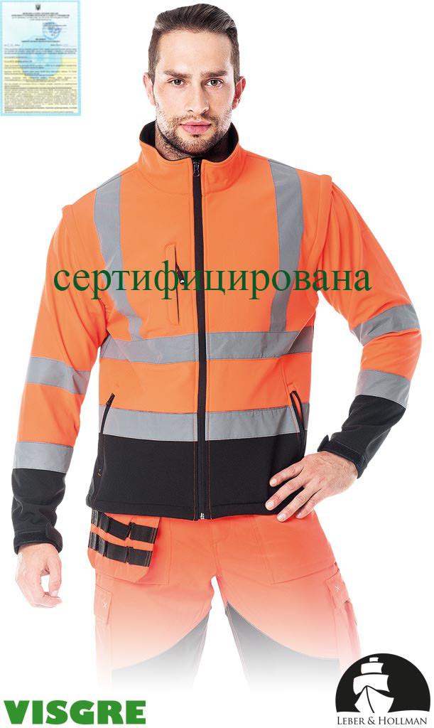 Куртка рабочая водонепроницаемая сигнальная с отстегивающимися рукавами (утепленная спецодежда) LH-ASCONA PB