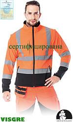 Куртка робоча водонепроникна сигнальна з відстібними рукавами (утеплений спецодяг) LH-ASCONA PB