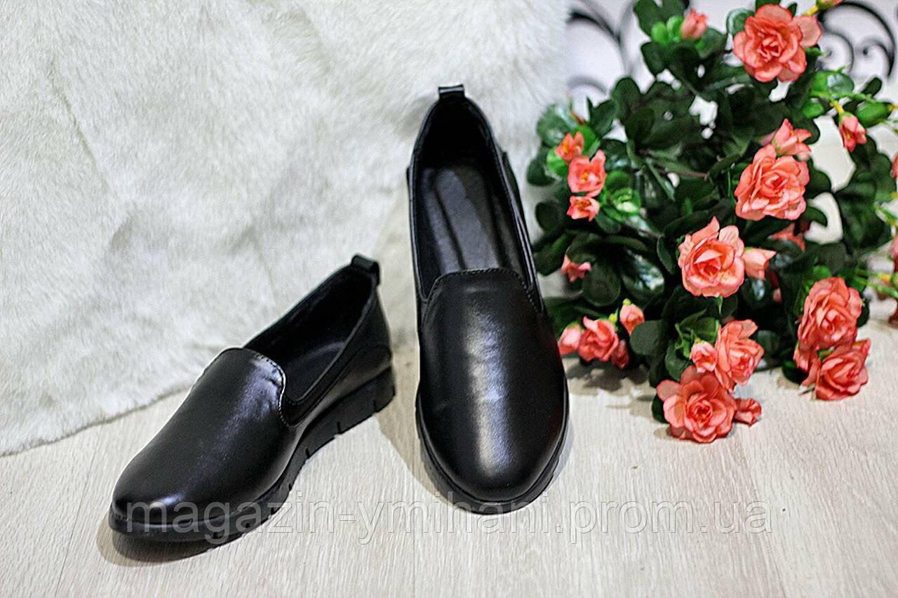136c38a9187a Женские кожаные балетки-туфли черные. Украина  продажа, цена в ...
