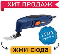 Многофункциональный Ручной Электроинструмент (Реноватор) VOREL 79237, 230 В, 250 ВТ.